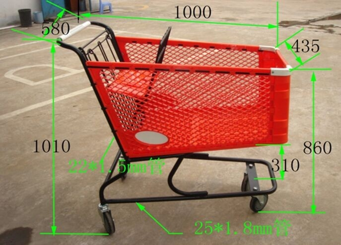 SGS Shopping Basket Trolley Large Capacity Hand Store Cart Powder Plated