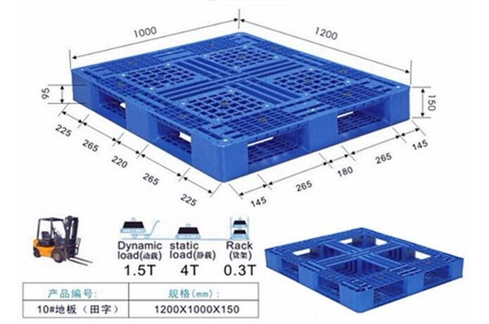 Single Faced Racking Heavy Duty Plastic Pallets Single Faced Style 4000KG Static loading
